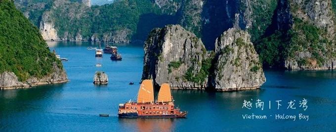 【喜迎元旦】越南•下龙湾 中越边境界碑 东兴  芒街 最漂亮的岛屿—天堂岛 河内双动 5 日游