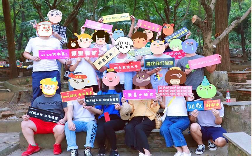 惠东微时光生态园 公司部门 农家乐野炊 趣味团建活动一日游